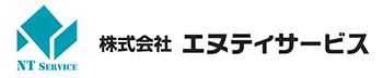 浦安市のエヌティサービス